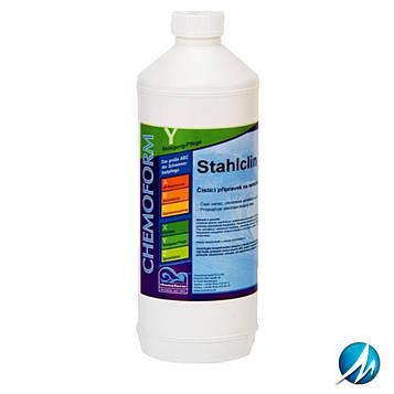 Stahlclin (жидкий), 1 л
