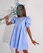 Лаконичное платье весна-лето из коттона с коротким рукавом с завышенной талией, 01020 (Голубой), Размер 42 (S), фото 2