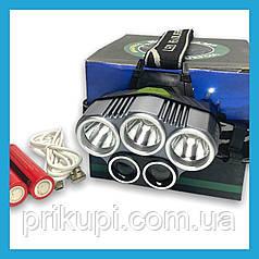 Налобный фонарь Small Sun ZY-7502 3*T6, 2*XPE, 2 аккум, USB