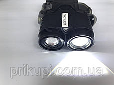 Аккумуляторный мощный налобный фонарь Police F2002-2T6, фото 3