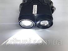 Аккумуляторный мощный налобный фонарь Police F2002-2T6, фото 2