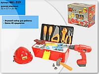 Игровой Набор инструментов 661-319