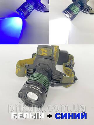 Налобный фонарь Police BL-2188 - 2XPE белый+синий, ZOOM, аккумуляторы 18650 х2, ЗУ 12-220В, фото 2