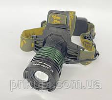 Налобний ліхтар Police BL-2188 - 2XPE білий+синій, ZOOM, акумулятори 18650 х2, ЗУ 12-220В, фото 2