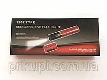 Ліхтарик шокер помада Police BL-1202 20000w ЗУ 220В, фото 2
