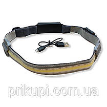Фонарик легкий налобный Stripe Ultra bright YD-33 37SMD ЗУ micro USB, встроенный аккумулятор, фото 2