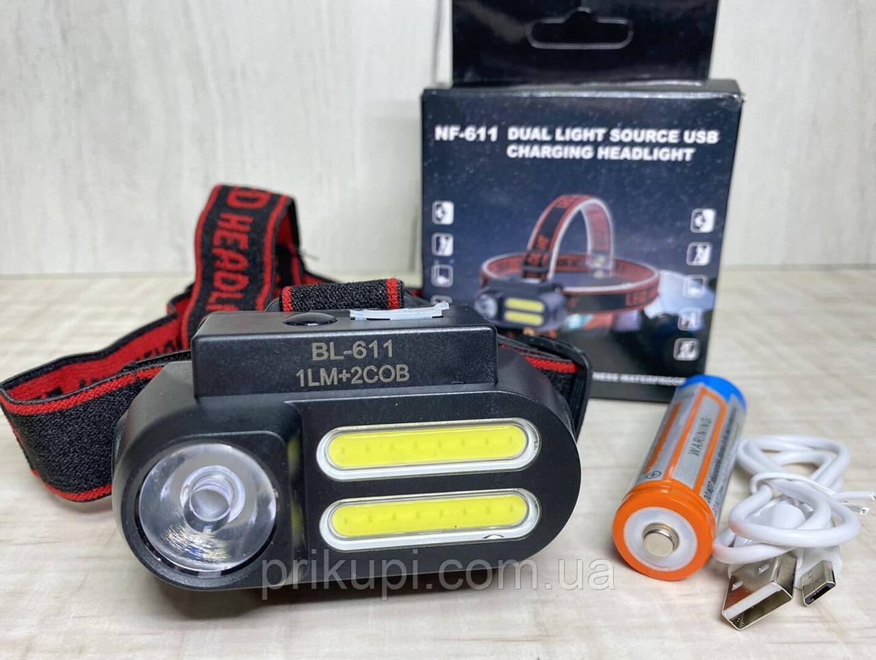Маленький налобний ліхтар з акумулятором і USB зарядкою BL-611-1LM+2COB