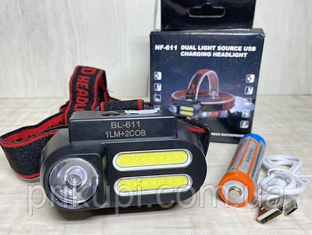 Маленький налобний ліхтар з акумулятором і USB зарядкою BL-611-1LM+2COB, фото 2