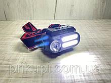 Маленький налобный фонарик с аккумулятором и USB зарядкой BL-611-1LM+2COB, фото 2