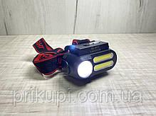 Маленький налобный фонарик с аккумулятором и USB зарядкой BL-611-1LM+2COB, фото 3