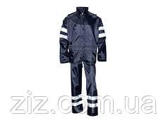 Костюм від дощу (куртка+штани) з покриттям PVC PLYMOUTH HV