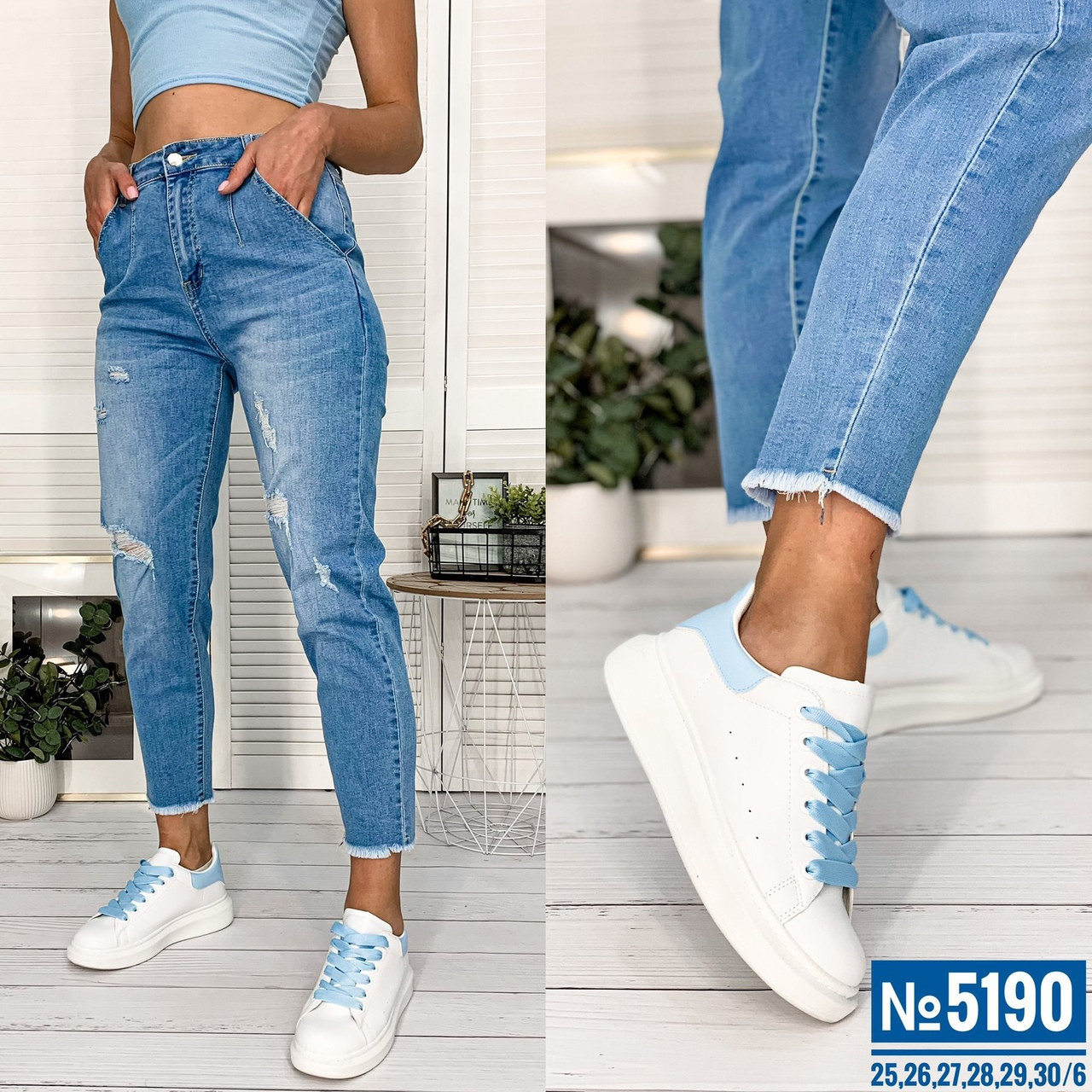 Женские голубые джинсы свободного кроя с не обработанными краями