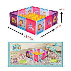Манеж детский 118*40*118 см.,насекомые, шарики, в коробке