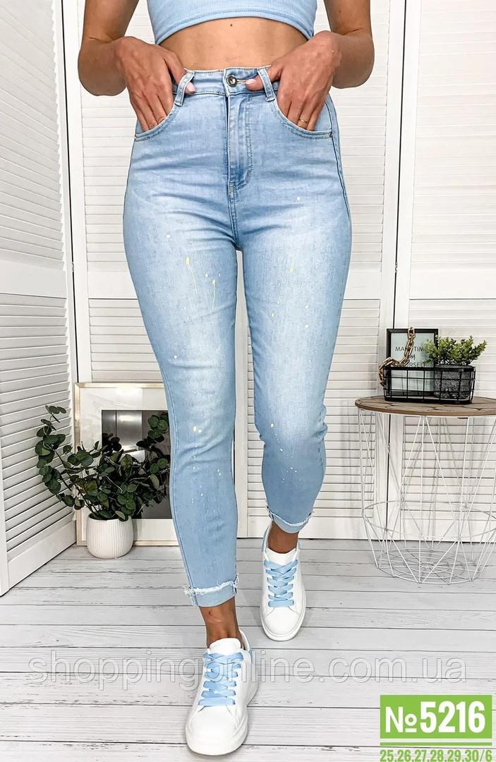 Світлі літні джинси на високій посадці