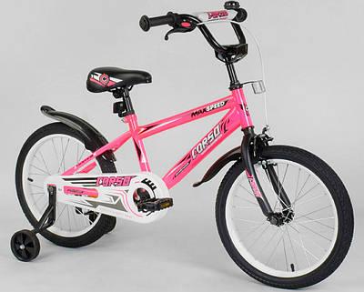 """Велосипед детский 18"""" Corso EX-18 розовый"""