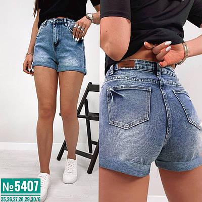 Стильные женские шорты джинсовые