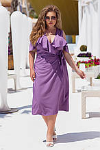 Нарядное молодежное платье больших размеров Софт Размер 50 52 54 56 58 60 Разные цвета