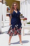 Нарядное молодежное платье больших размеров Софт Размер 50 52 54 56 58 60 Разные цвета, фото 7