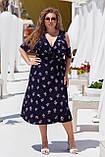 Нарядное молодежное платье больших размеров Софт Размер 50 52 54 56 58 60 Разные цвета, фото 5