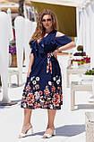 Нарядное молодежное платье больших размеров Софт Размер 50 52 54 56 58 60 Разные цвета, фото 9