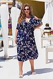 Нарядное молодежное платье больших размеров Софт Размер 50 52 54 56 58 60 Разные цвета, фото 8