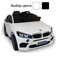 Дитячий електромобіль Just Drive BM-X1 автомобіль машинка для дітей