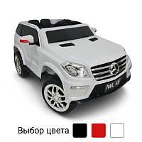 Дитячий електромобіль Cabrio ML 35 автомобіль машинка для дітей Білий