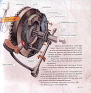 Як змайструвати автомобіль, фото 5