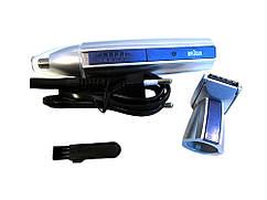 Триммер для стрижки волос Brown mp-300 2в1, электрический тример для стрижки волос | тример для стрижки (ST)