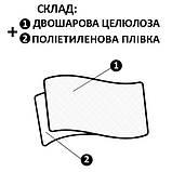 """Покриття гігієнічне одноразове """"Косметік"""" (30х50см, 20м), принт, фото 2"""