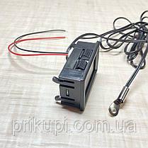 Цифровой термометр с двумя выносными датчиками температуры -20°C ~ 110°C  6 - 28 вольта Врезной (клеммы), фото 2
