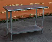 Производственный стол из нержавеющей стали с полкой 1200х600х850 мм., (Украина), Б/у