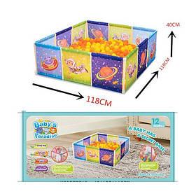 Манеж детский 118*40*118 см.,космос, шарики, в коробке