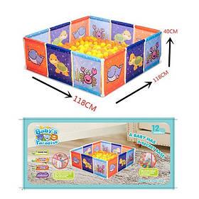 Манеж детский 118*40*118 см.,морские обитатели, шарики,  в коробке