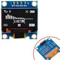 """Oled Дисплей Графічний Ssd1306 I2C 4P 0.96"""" 128X64 Arduino, Білий"""