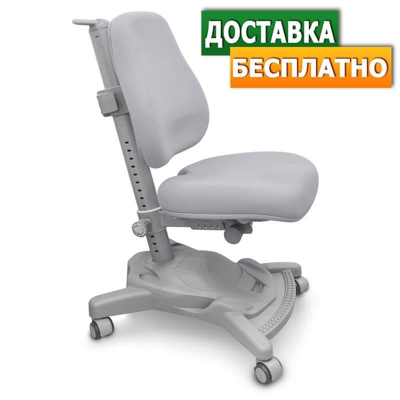 Mealux Onyx Mobi   Стул ортопедический для школьника