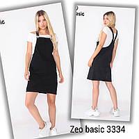 """Сарафан жіночий джинсовий, Zeo basic розміри 34-40 """"JeansStyle"""" недорого від прямого постачальника"""