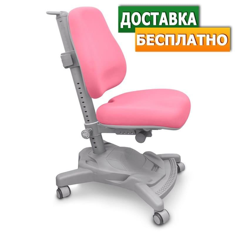 Mealux Onyx Mobi | Ортопедические детские кресла для школьников