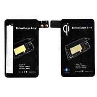 Qi Приймач Бездротової Зарядки Galaxy S5 I9600