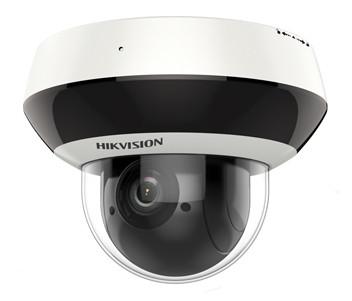 DS-2DE2A404IW-DE3/W(2.8-12 мм) 4 Мп IP PTZ відеокамера Hikvision з Wi-Fi