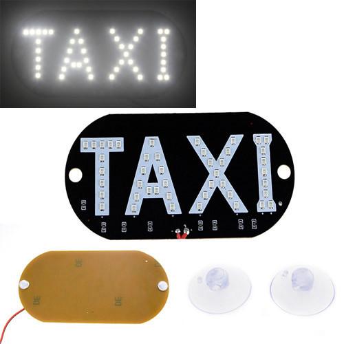Автомобільне Led Табло Табличка Таксі Taxi 12В, Біле