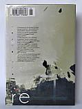 """Манга """"Токійський гуль: re. Книга 5"""", фото 2"""