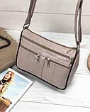 Жіноча бежева сумка натуральна шкіра код 22-111, фото 2