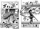 """Манга """"Токійський гуль: re. Книга 5"""", фото 4"""