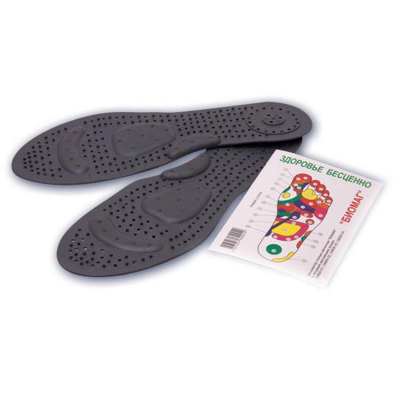 Устілки ортопедичні, магнітні Біомаг розмір 41-46 Сірі, лікувальні устілки з супінатором   стельки для обуви