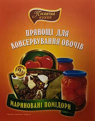 """Пряности для консервации """"Малосольные помидоры"""" 30 гр"""