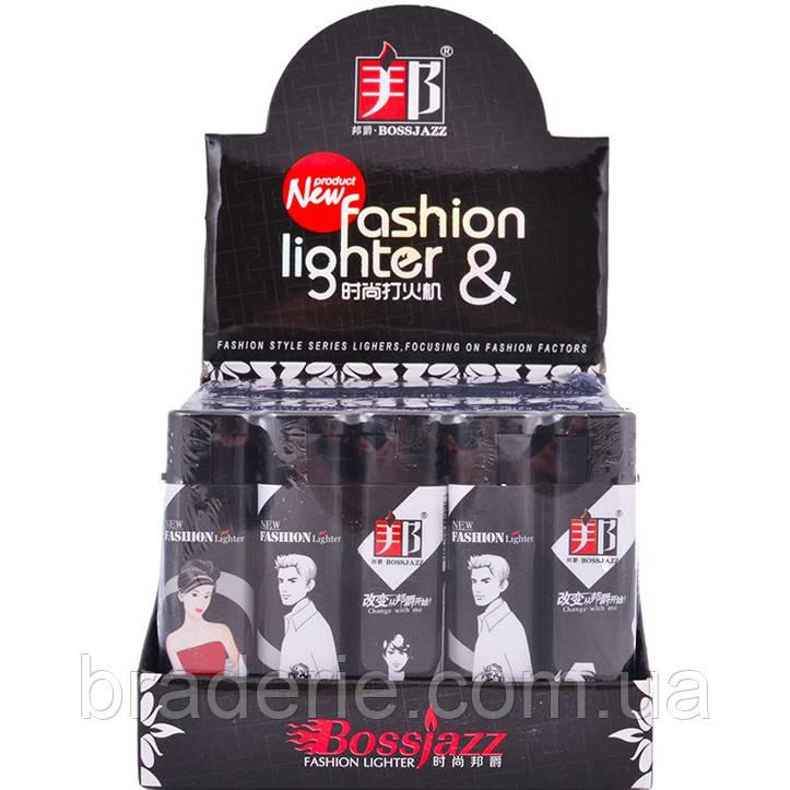 Зажигалки турбо Fashion 805-3