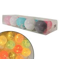 Гирлянда Светодиодная Новогодняя Цветная Хлопковые Шарики 10 Штук 2М