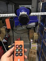 Тельфер с передвижным механизмом на дистанционном пульте управления AL-FA ALEH600TR 300 / 600кг