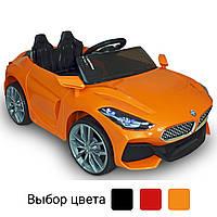 Дитячий електромобіль Just Drive BM-Z3 автомобіль машинка для дітей